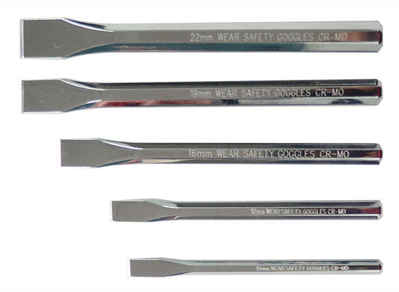 A71450 - 5 Pc Cold Chisel Set